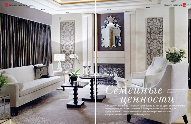 Russian Interior Design Luxury Lifestyle Design Architecture Blog By Ligia Emilia Fiedler