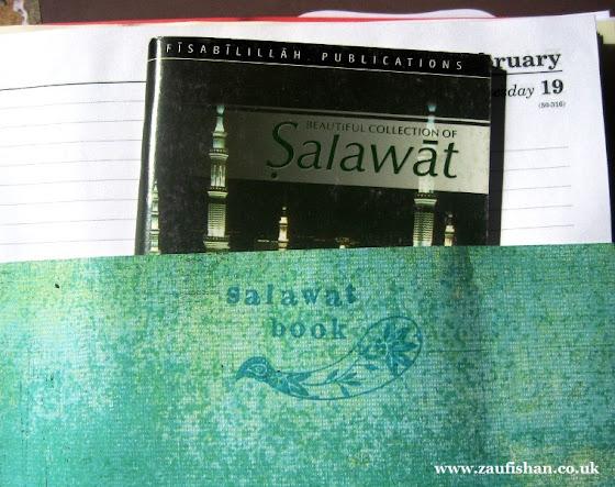 salawat darood sharif book prophet dua