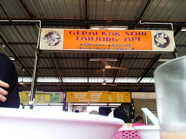 Kak Som Tanjung Api