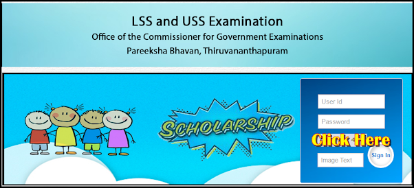 LSS USS EXAMINATION DATA ENTRY 2016-17