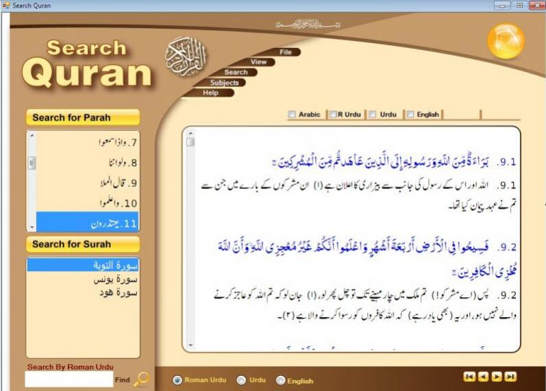 Al Qari Plus Software Free Download