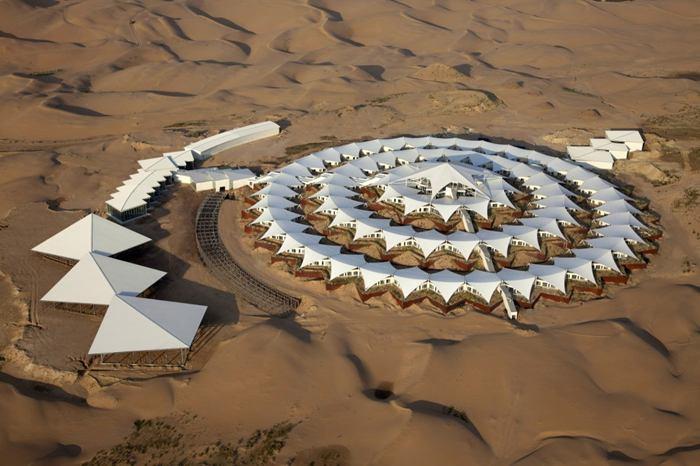 Desert Lotus Hotel - flower in the singing sands