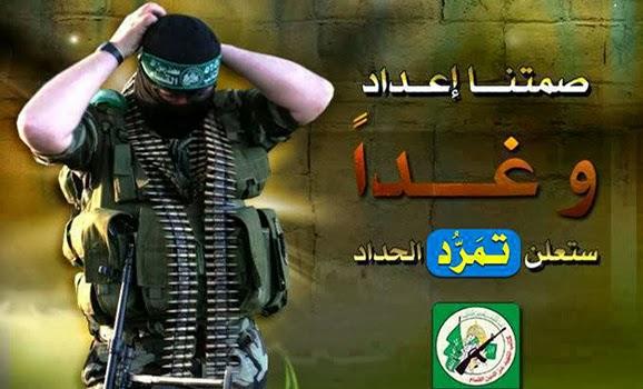 10 Kehebatan Al -Qassam Hamas