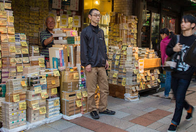 Book piles at the  56th Kanda Second-hand Book Festival, 2015.