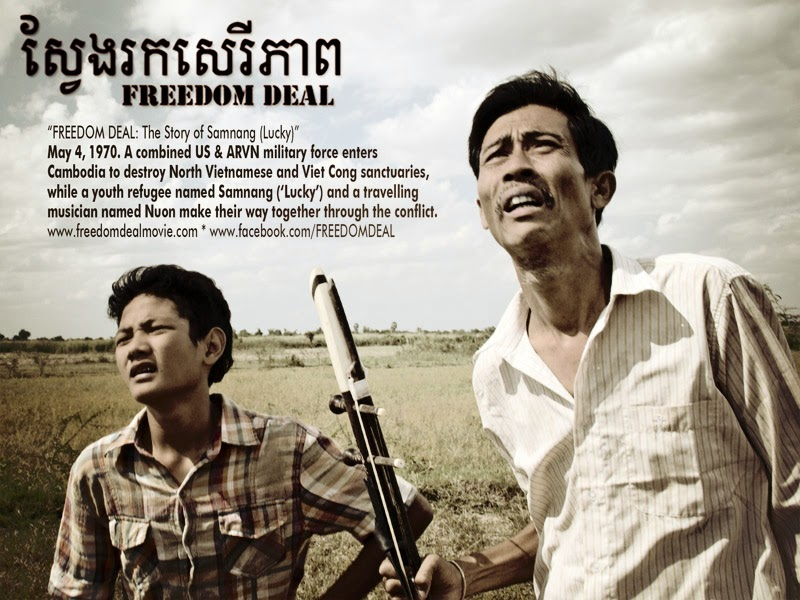 Protagonists from the Cambodia movie, FREEDOM DEAL: The Story of Lucky - a Southeast Asian film set during the Vietnam War