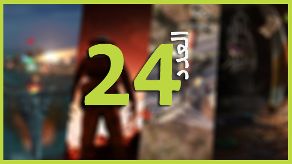 أفضل 5 ألعاب أندرويد لهذا الأسبوع [24]