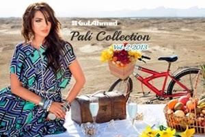 Pali Prints