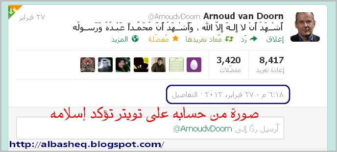 حساب تويتر Arnoud van Doorn