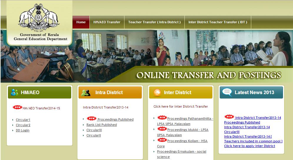 Online Transfer & Posting
