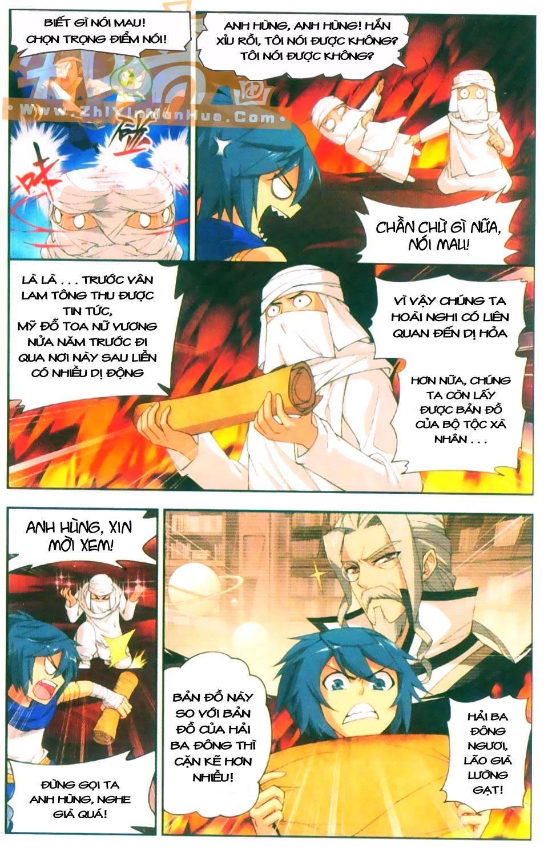 Đấu Phá Thương Khung chap 44 page 18 - IZTruyenTranh.com