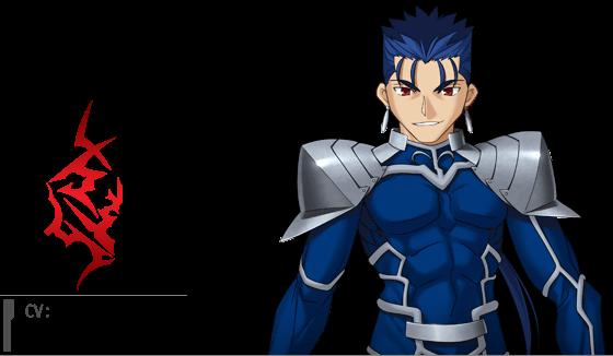 Lancer (CV: Nobutoshi Canna)