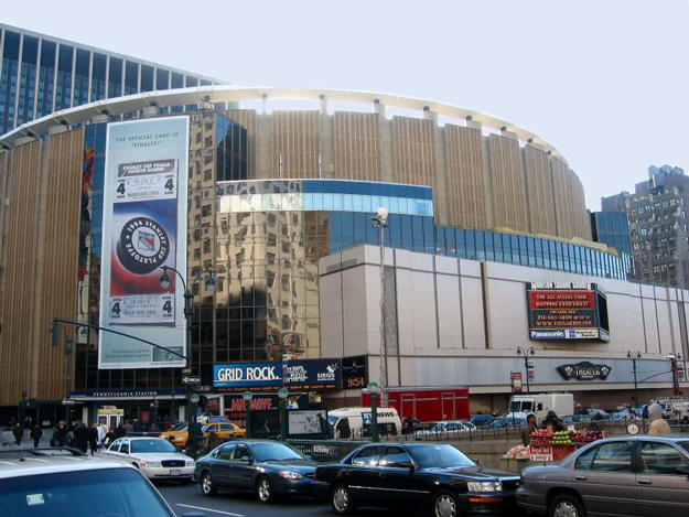 Interior Design Tips Madison Square Garden Address Madison Square Garden History Madison