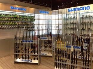 Kedai Shimano Di Malaysia