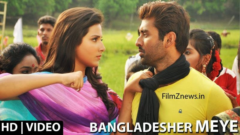 Bangladesher Meye (Song) - Aami Sudhu Cheyechi Tomay
