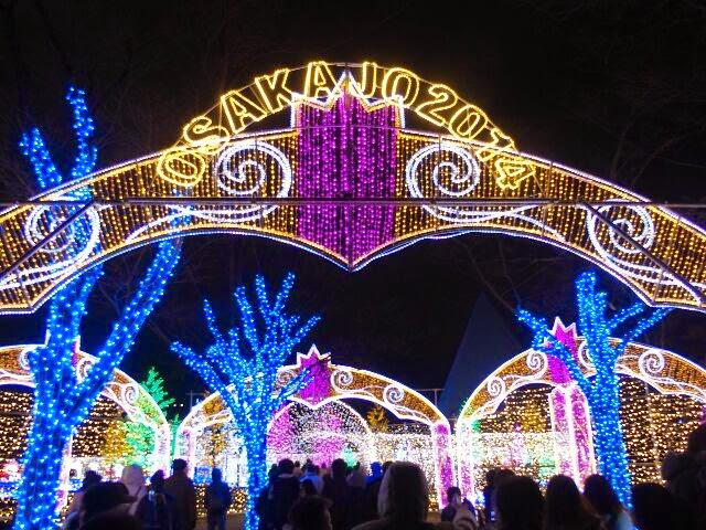 大阪城公園の西の丸庭園で天下一の光の芸術祭がされている。