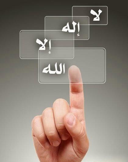 Apakah Syahadat Bisa Batal?