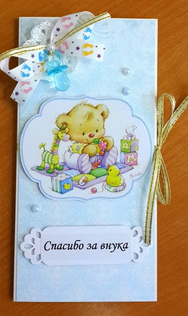 Стихи с поздравлениями малышек