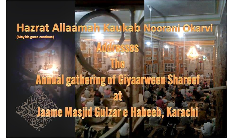 annual giyaarween shareef masjid gulzaar e habeeb addressed allama kokab noorani okarvi