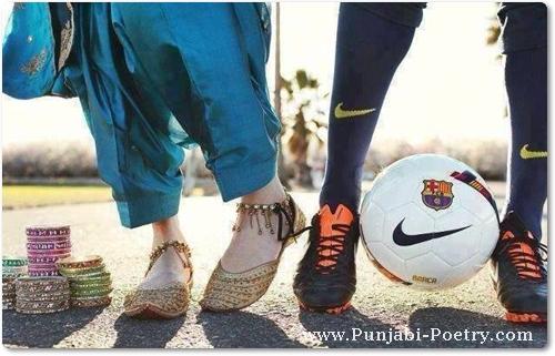 Main Football Khedan Da Shaunki