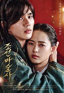 Ảo Thuật Gia Joseon - The Magician