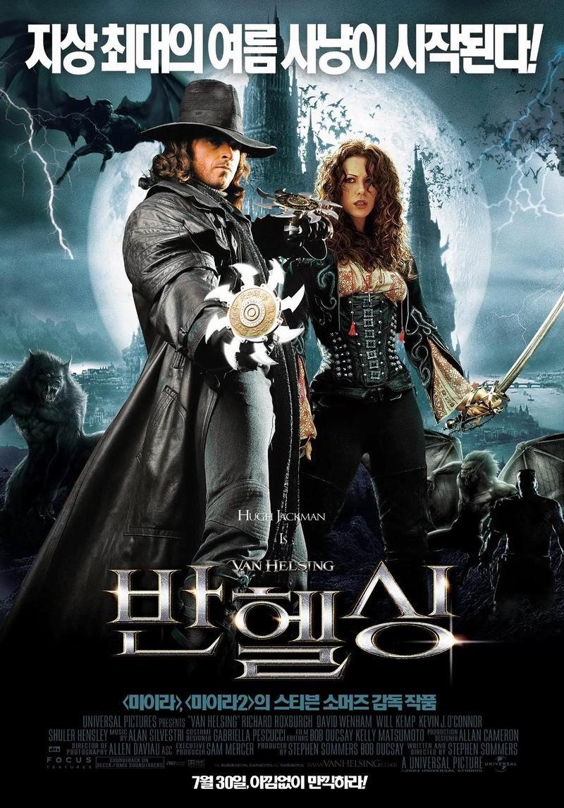 van helsing 2 full movie in hindi dubbed download 300mb