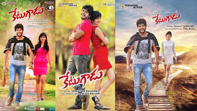 Ketugadu New HD Posters | Tejus Kancharla | Chandini Chowdary