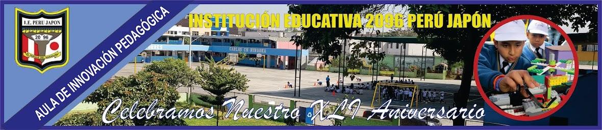 AULA DE INNOVACIÓN PEDAGÓGICA 2096