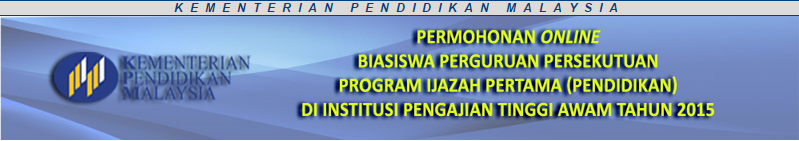 Permohonan Biasiswa Perguruan Persekutuan IPTA 2015 Online