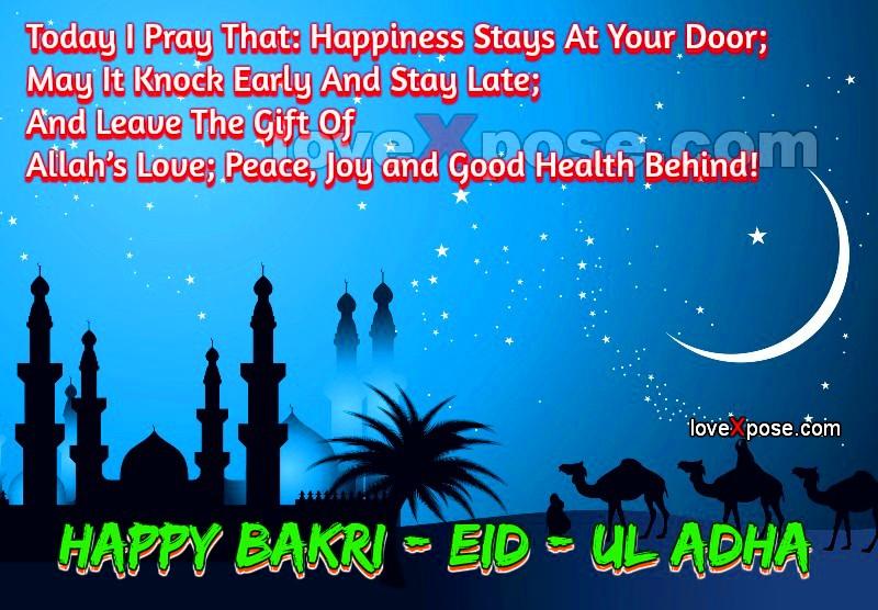 Bakra Eid funny jokes