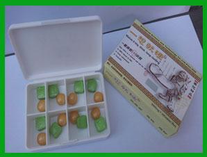 obat kuat pria obat pembesar penis obat pembesar alat