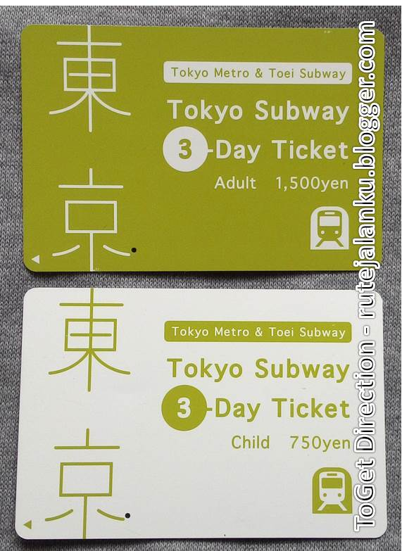 how to buy a grutt pass for tokyo