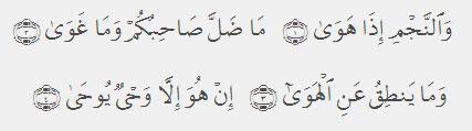 cara mudah mengetik Al quran di ms word