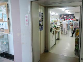 写真:売店入り口