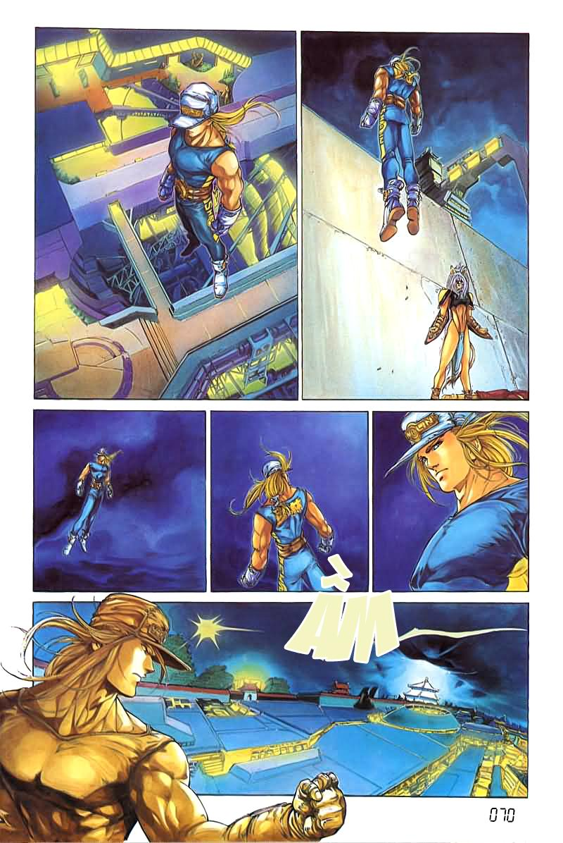 Cyber Weapon Z - Siêu Thần Z chap 4 - Trang 29