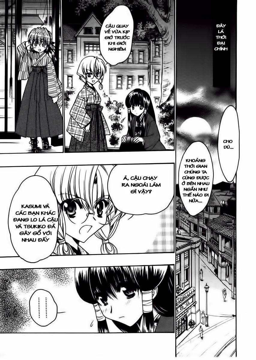SaKuRa No Ichiban chap 25 - Trang 32