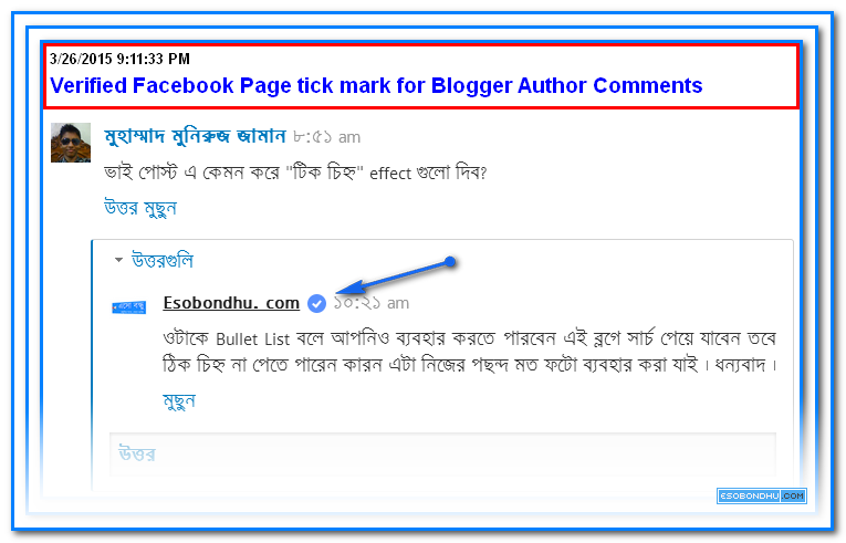 Verified Facebook Page tick mark for Blogger Author Comments