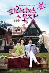 Paradise Ranch (2011)