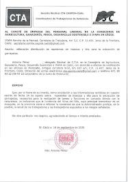 Reiteramos al Comité de Empresa un escrito sobre la distribución de repelentes de insectos, dada la