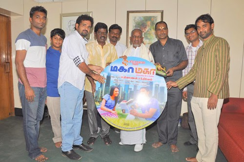 Maha Maha Movie Audio Launch Gallery
