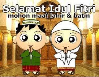 Kartu Ucapan Hari Raya Idul Fitri 2013