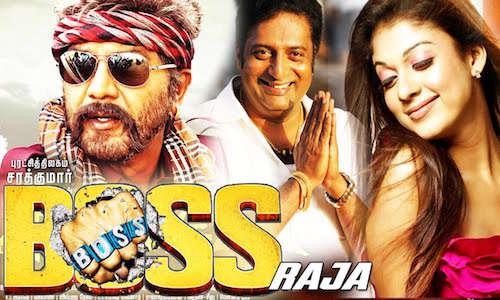 Poster Of Boss Raja 2016 Hindi Dubbed  300MB   Free Download Watch Online Worldfree4u