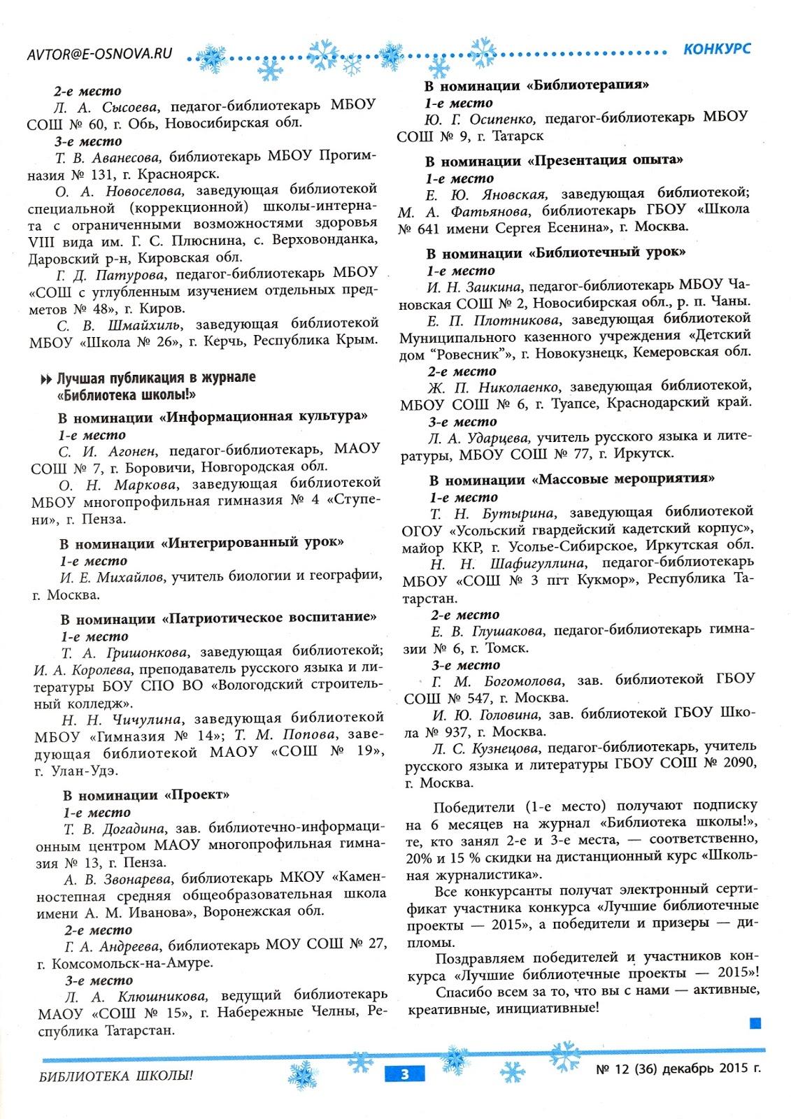 Книгу Книги Алексеева