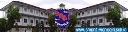 Blog RSBI SMP N 1 Wonogiri