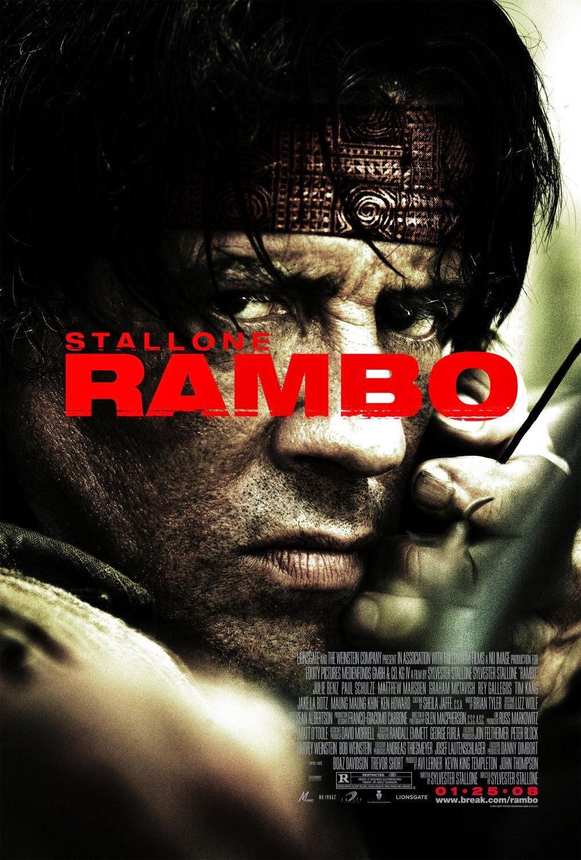 Рамбо 4