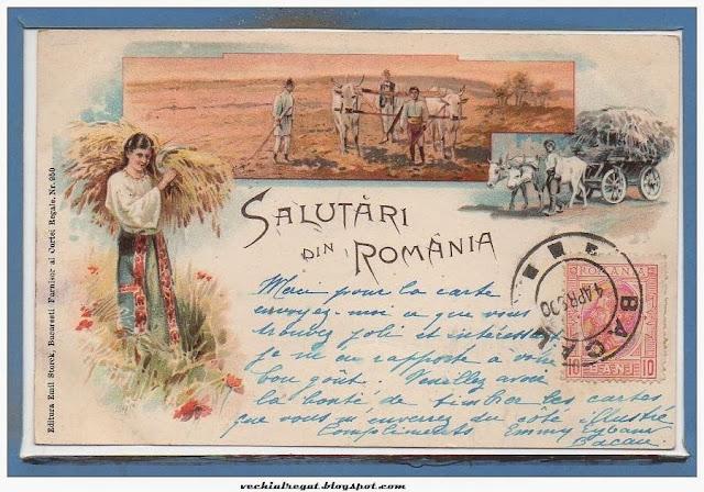 Romania agricola