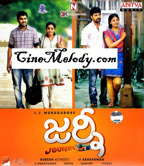 Journey Telugu Mp3 Songs Free  Download -2011