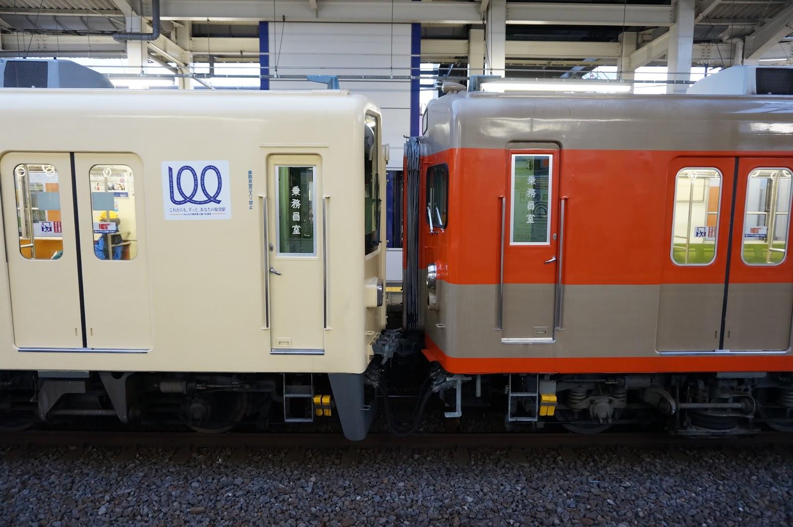 8000系8111Fと81111Fの連結部