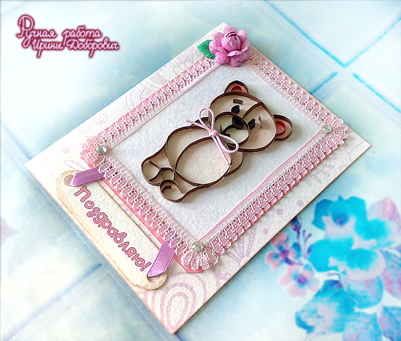 силуэтный квиллинг мишка