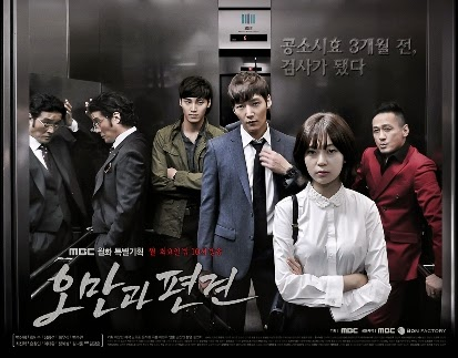 Drama Pride and Prejudice + OST Subtitle Indonesia
