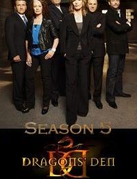 Dragons' Den 5   Bmovies
